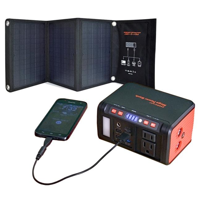 メガパワーバンク・ソーラーパネルセット ※スマートフォンは付属しません